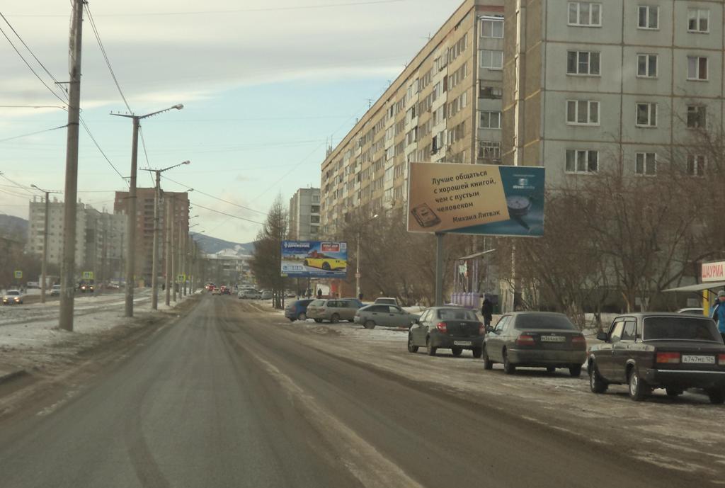 ул. Щорса, 66