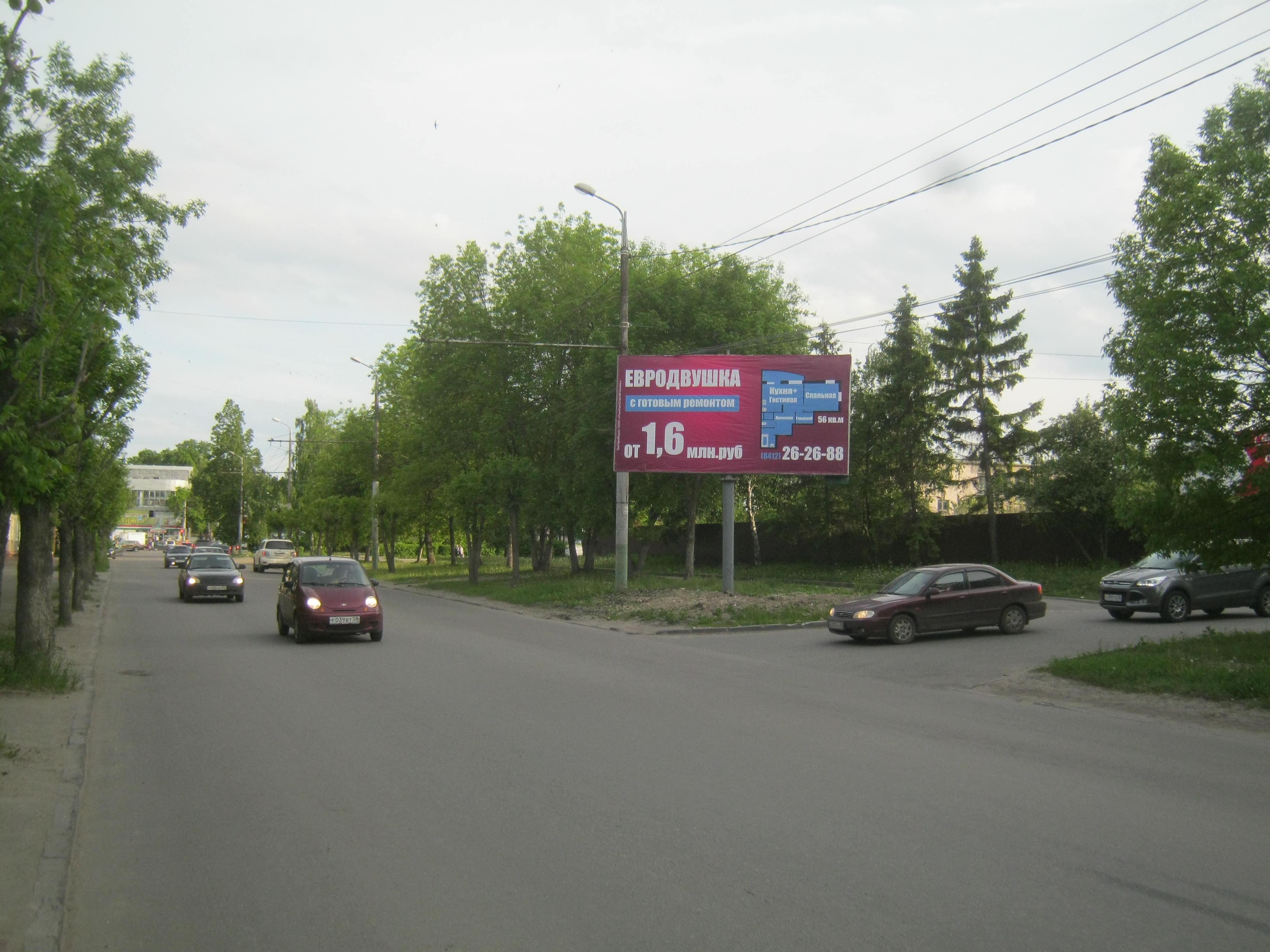 ул. Ленинградская, 4
