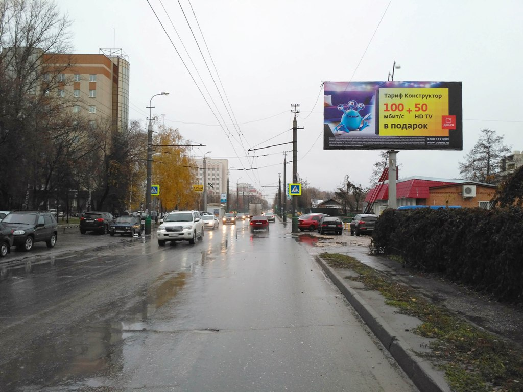 ул. Пушкина, 178
