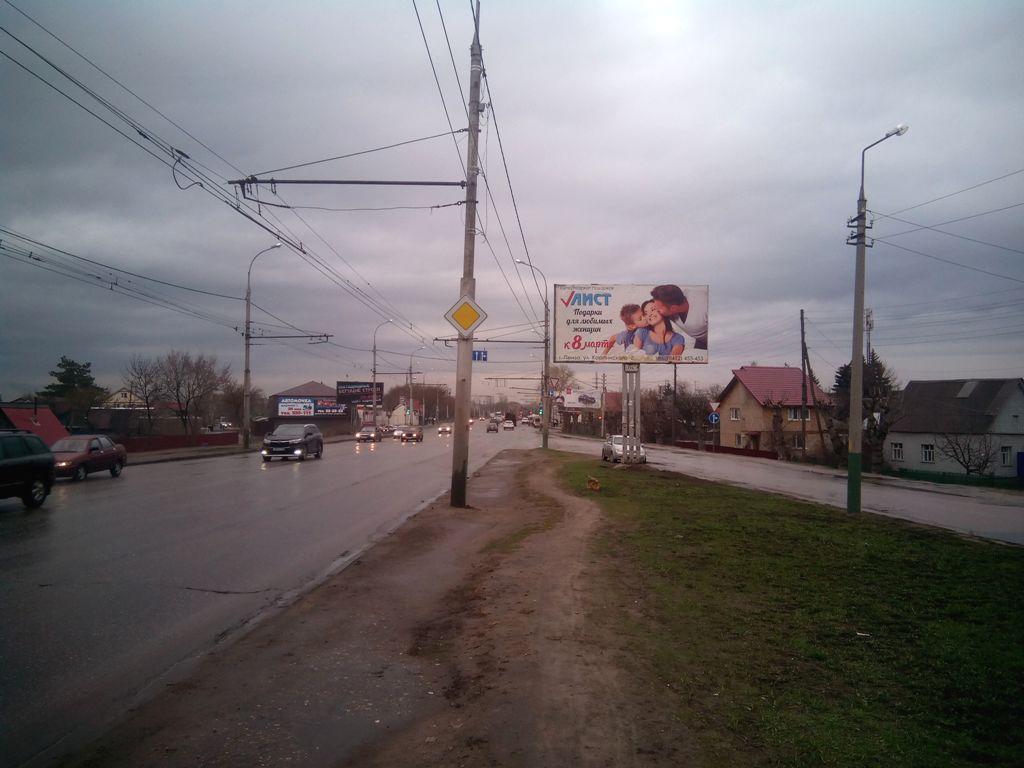 ул. Чаадаева, 26