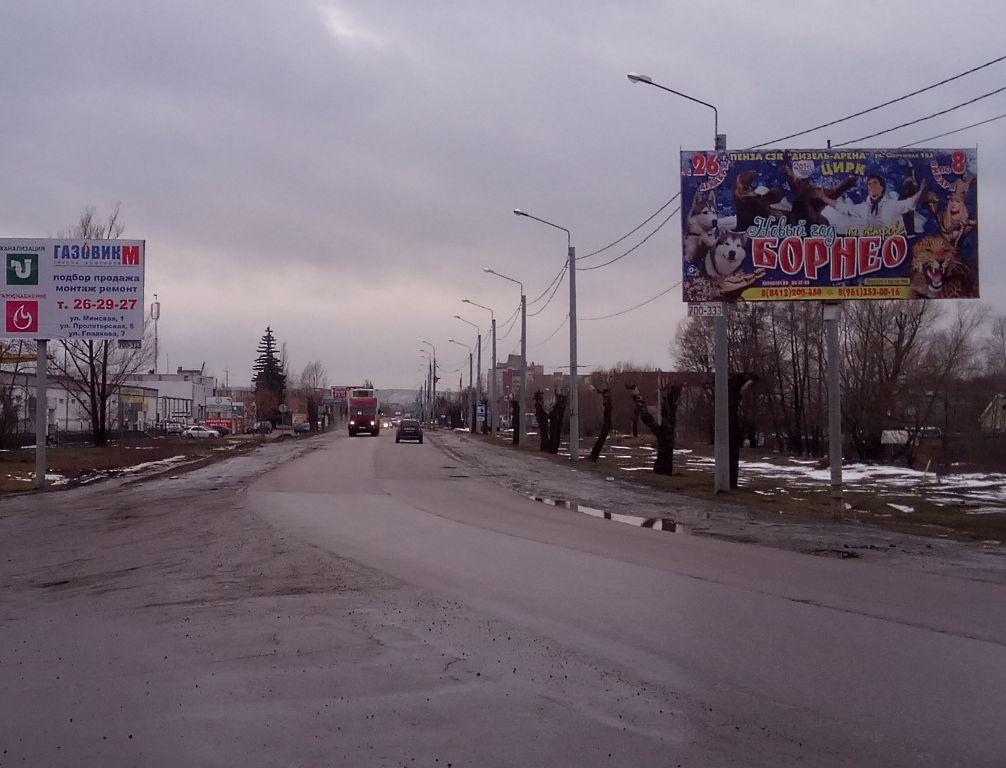 ул. Чаадаева, 64а (напротив)