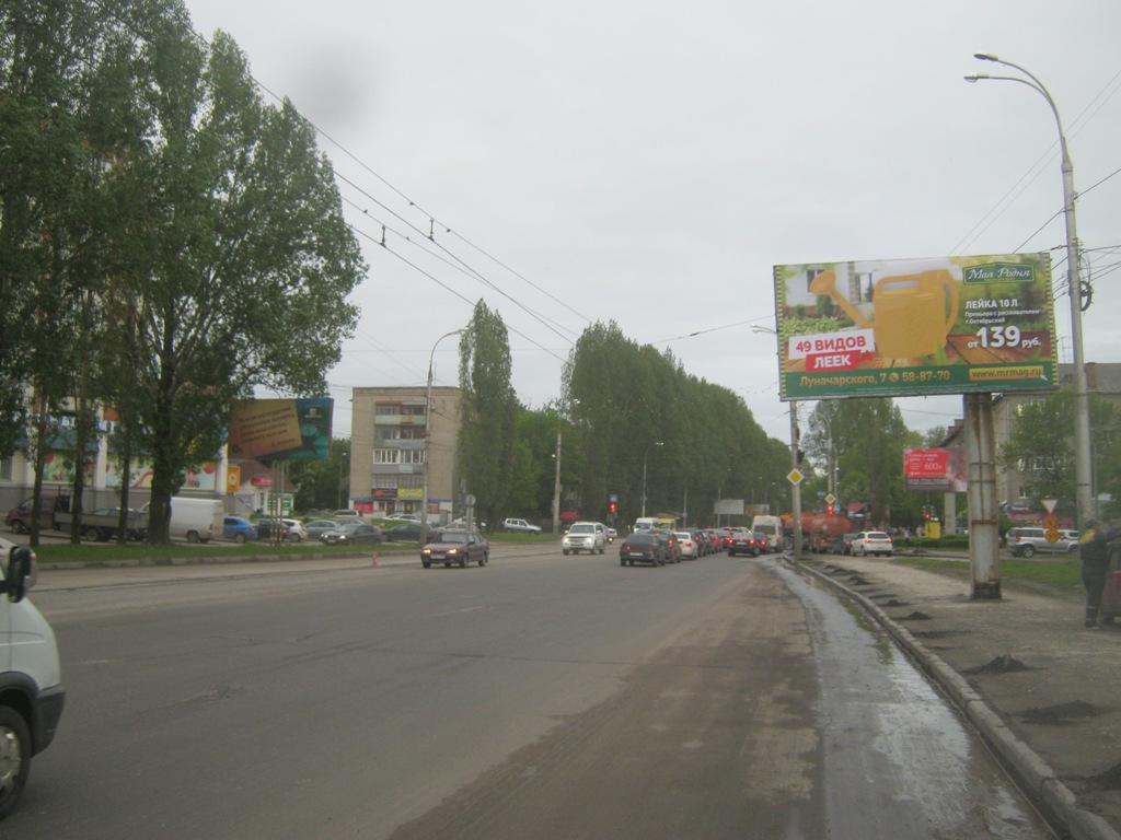 ул. Луначарского, 46 (1)