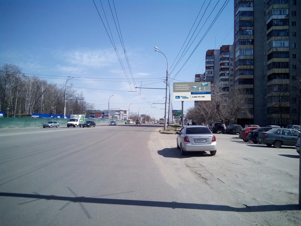 пр. Победы, 134