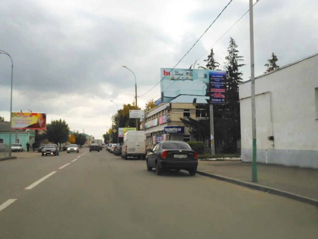 ул. Бакунина, 15 - ул. Плеханова