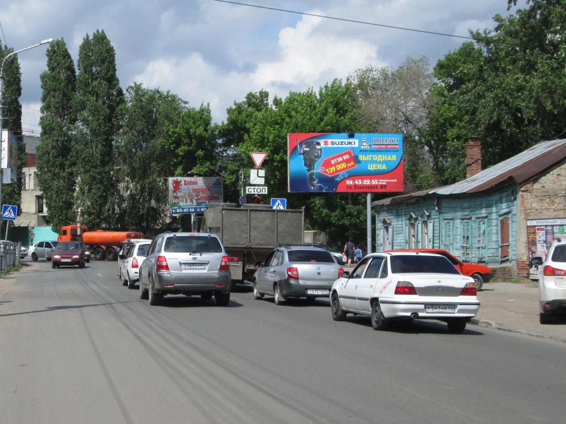 ул. Университетская - ул. Соколовая, 335А