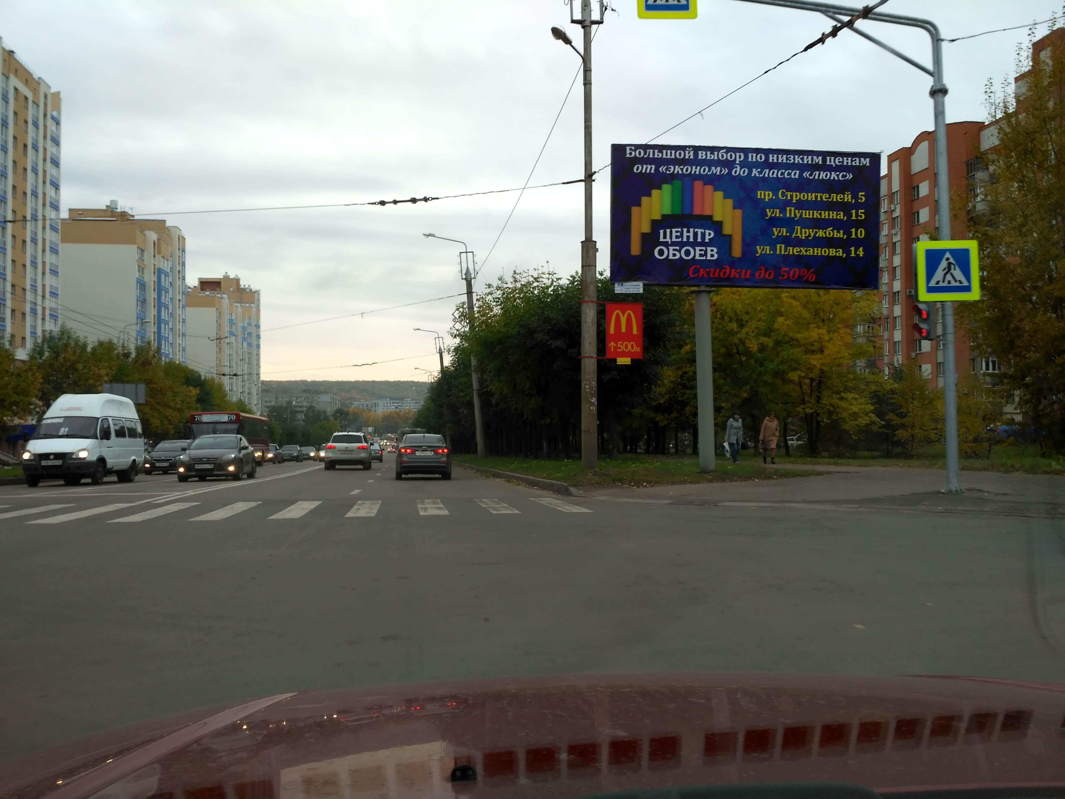 ул. Тернопольская, 7