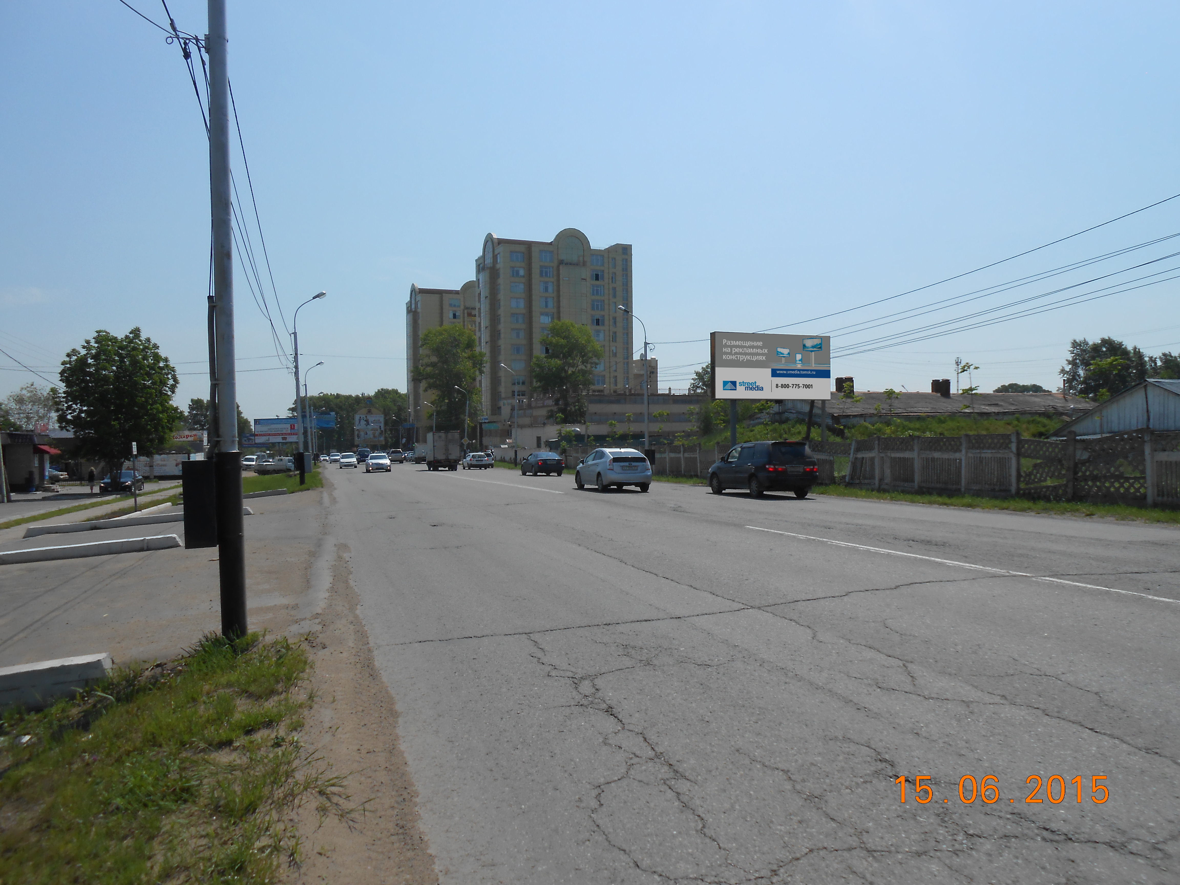 Восточное шоссе, 6 (напротив)