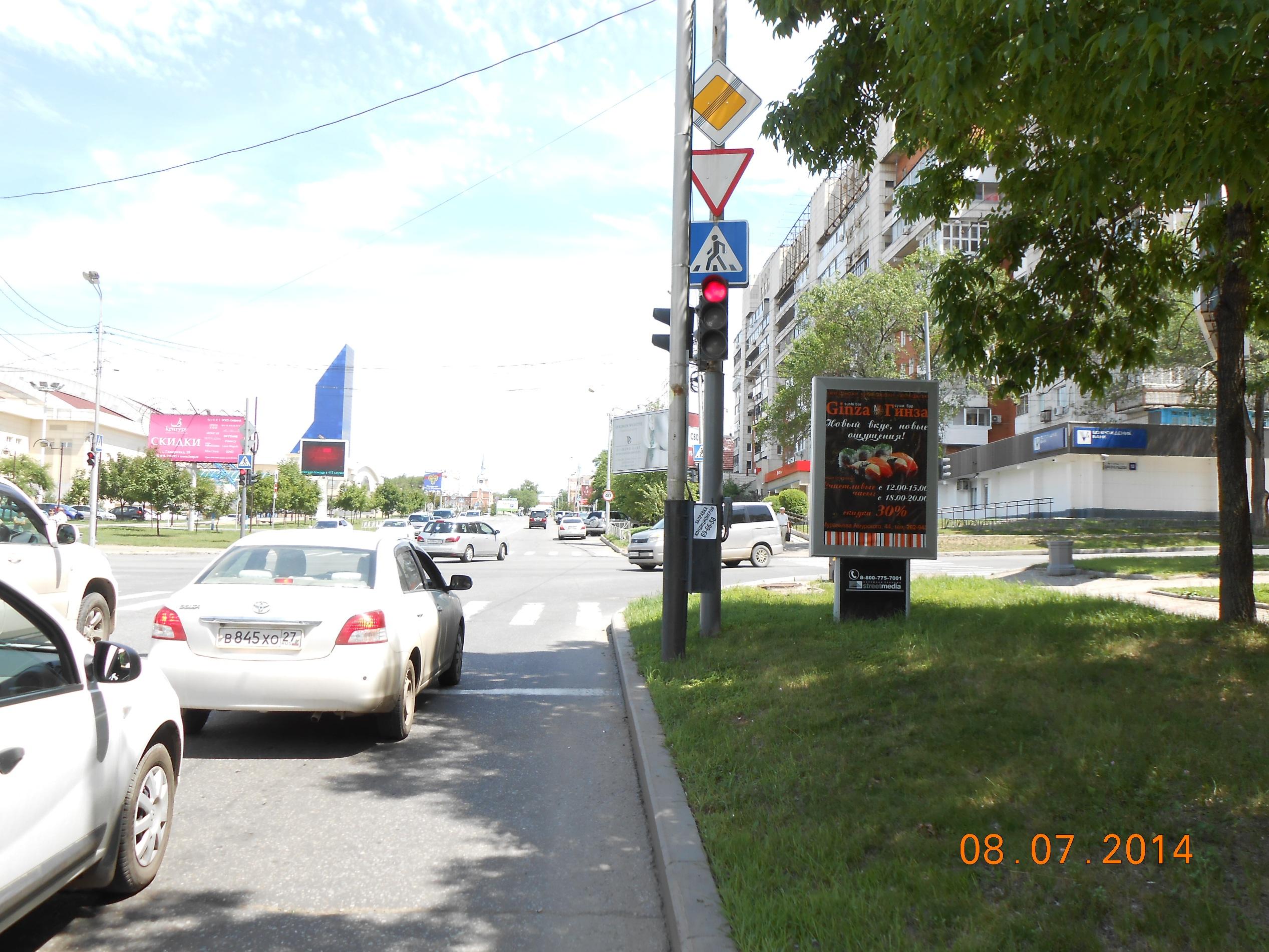 ул. Дикопольцева – Уссурийский бульвар