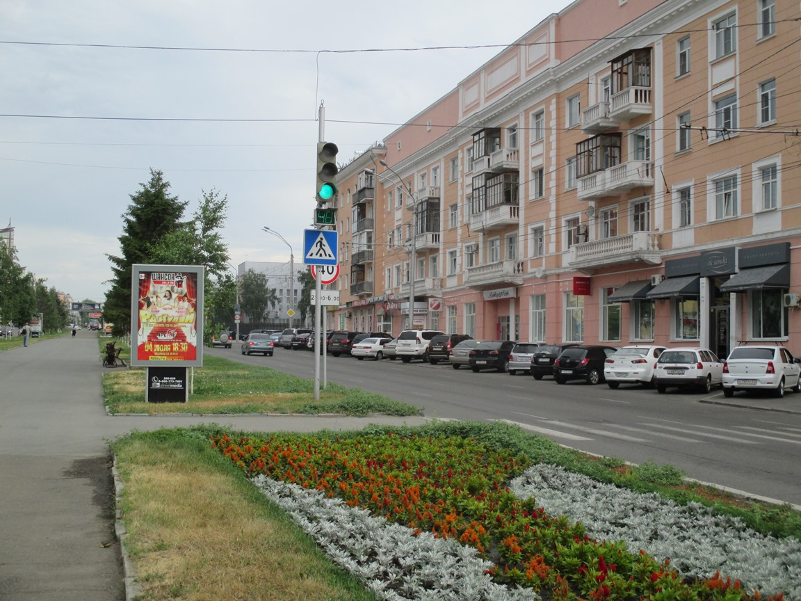 пр.Ленина, 28 (аллея) - ул.Интернациональная
