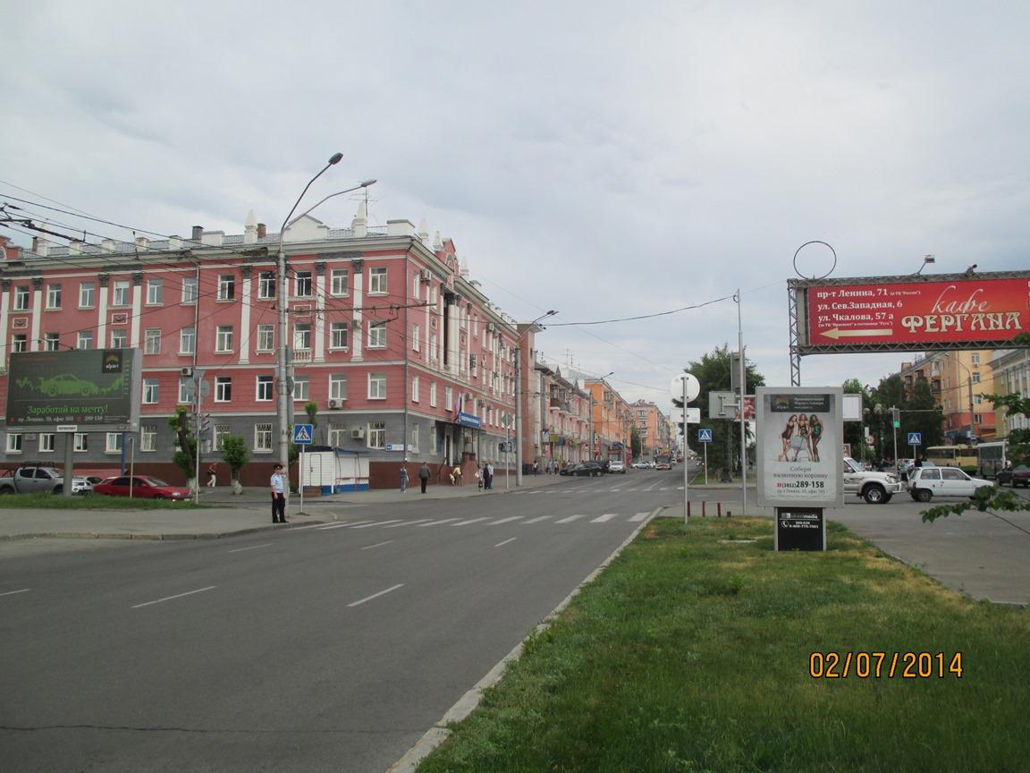 пр.Ленина, 39 (аллея)
