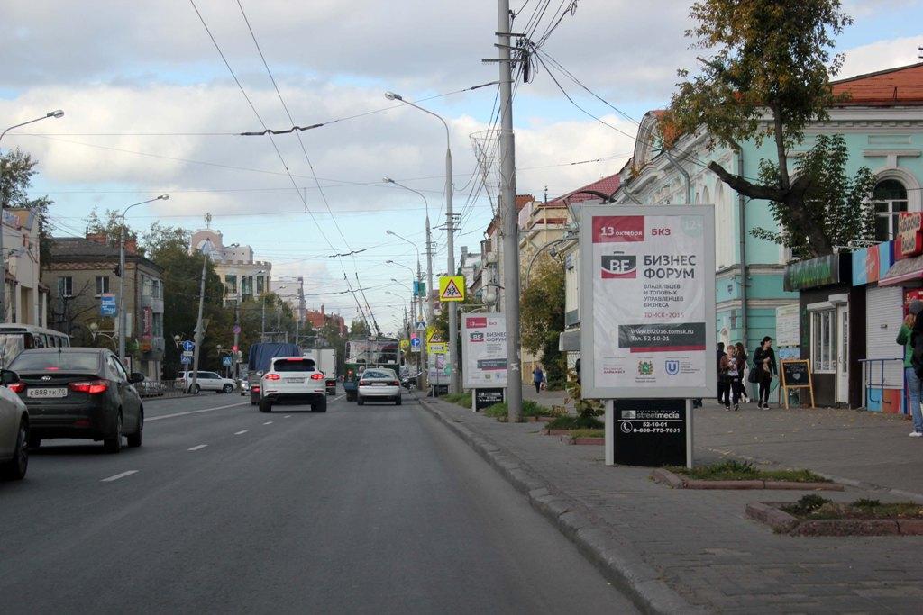 пр.Ленина, 123