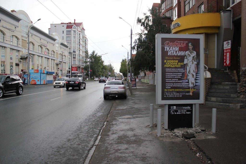 пр. Ленина, 126