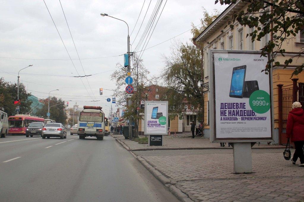 пр. Ленина, 117
