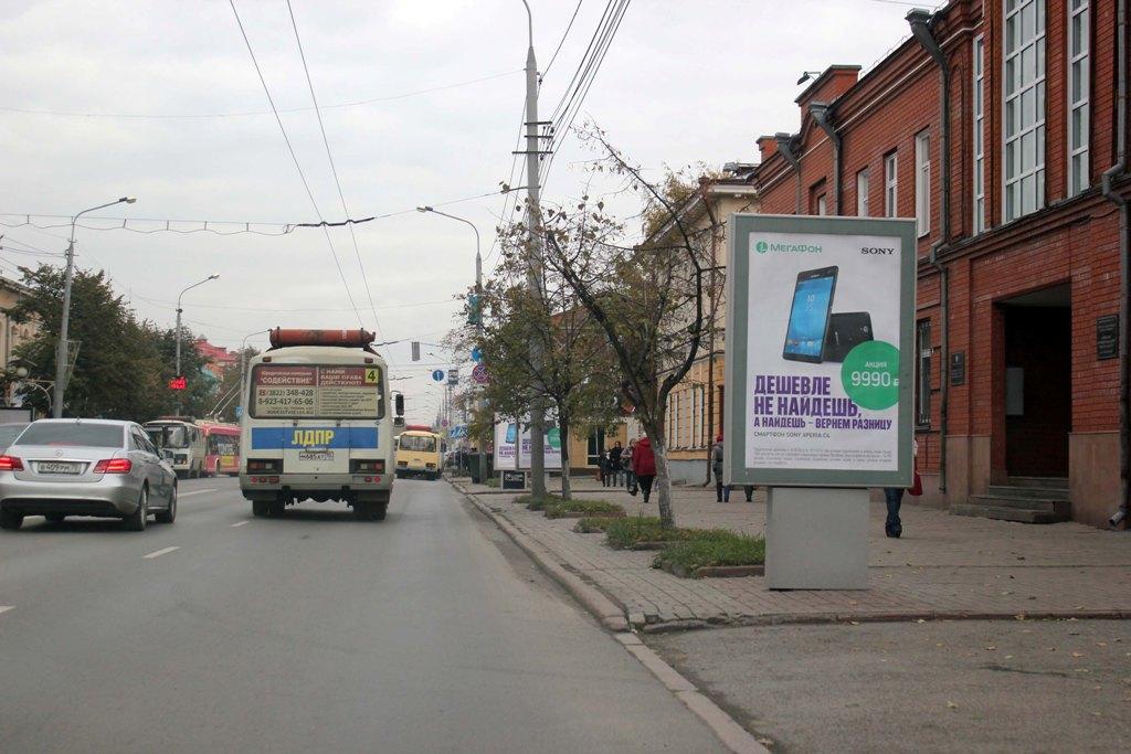 пр. Ленина, 115