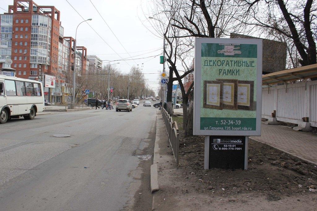 пр.Фрунзе, 39