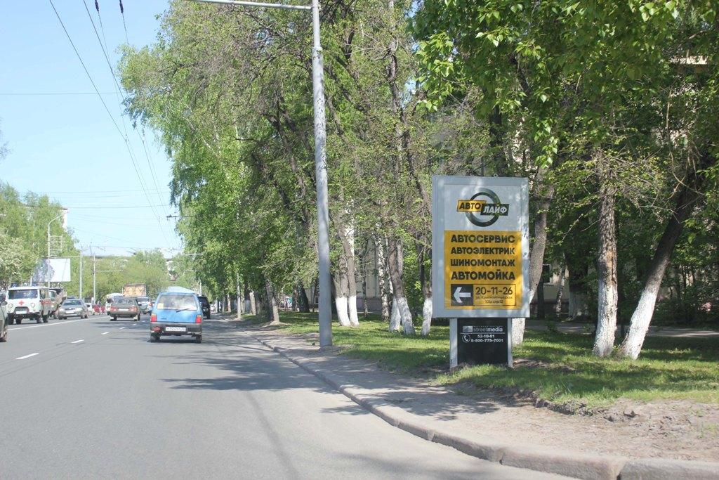 ул. Красноармейская, 120