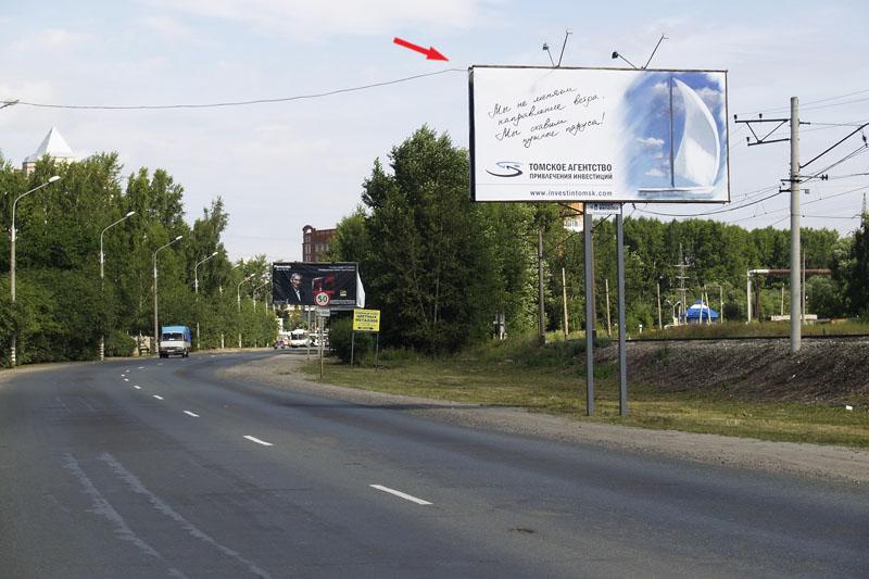 Богашевский тракт 0,5 км