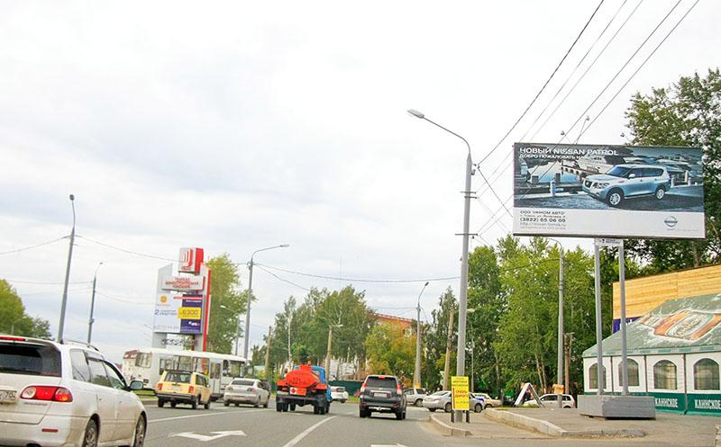 пр. Фрунзе, 238