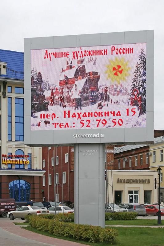 """пр. Ленина, 80а (ТЦ """"Big City"""")"""