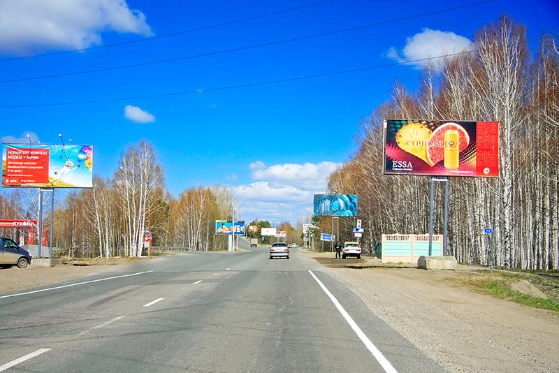 Московский тракт, 121 - Финская заправка