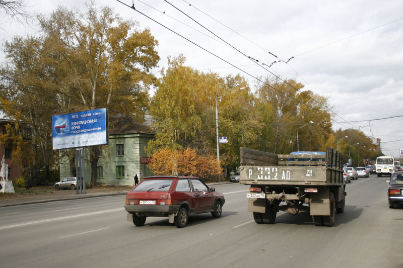 пр. Комсомольский, 63а