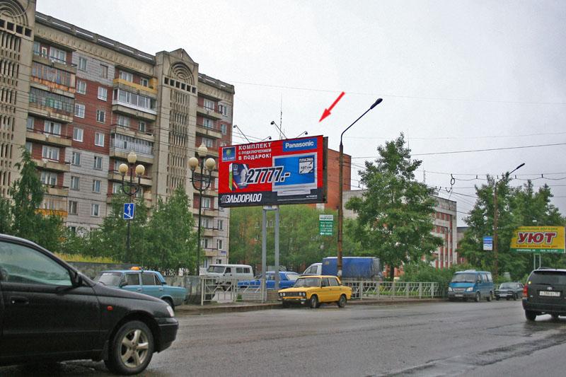 Иркутский тракт, 85