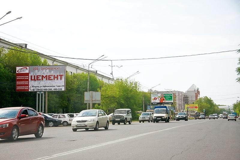 пр. Комсомольский, 62 - ул. Герцена