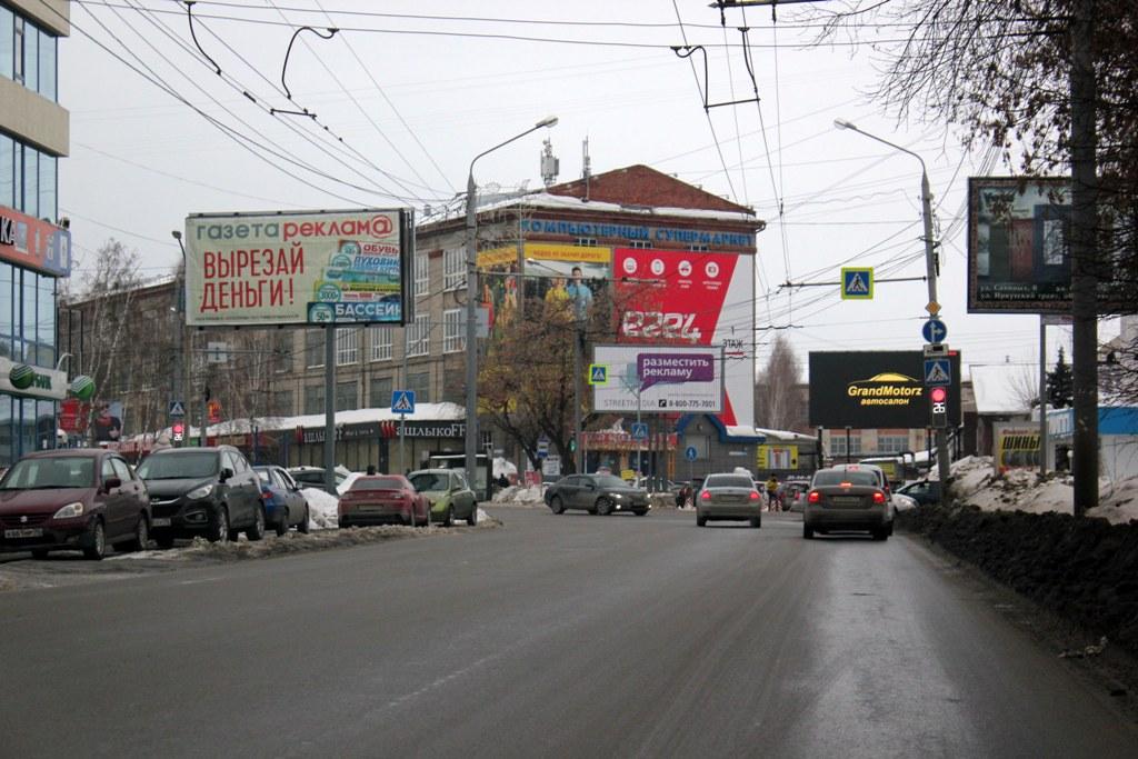 ул. Красноармейская, 114- ул. Усова (Садко)