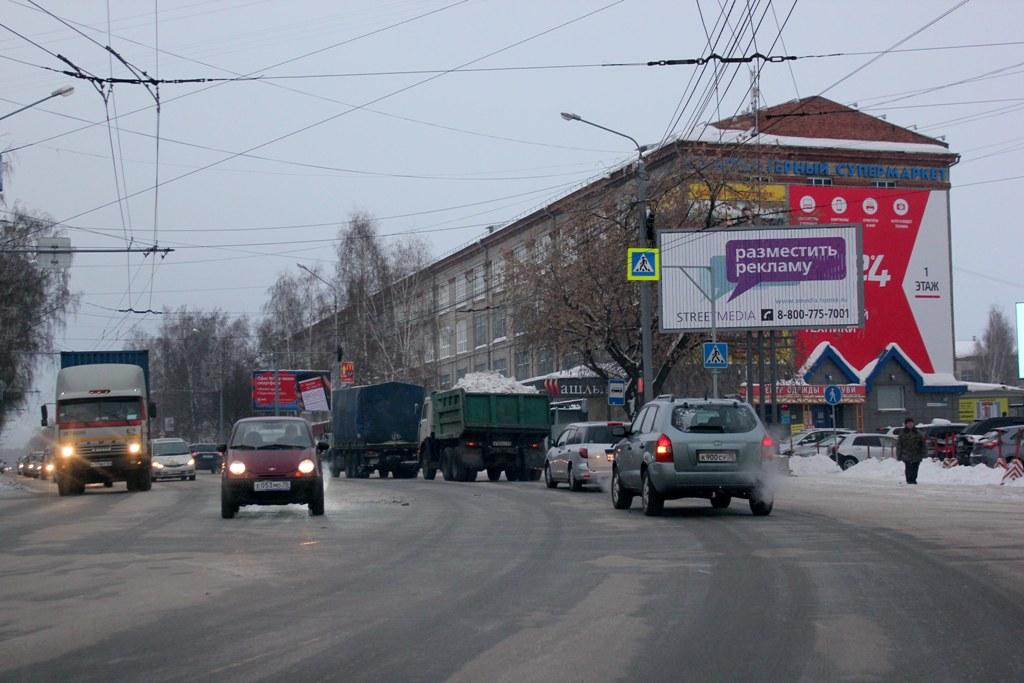 ул. Красноармейская, 99а (НИИПП)