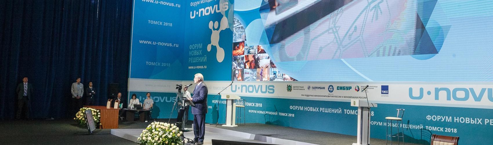 Оформление форума U-NOVUS