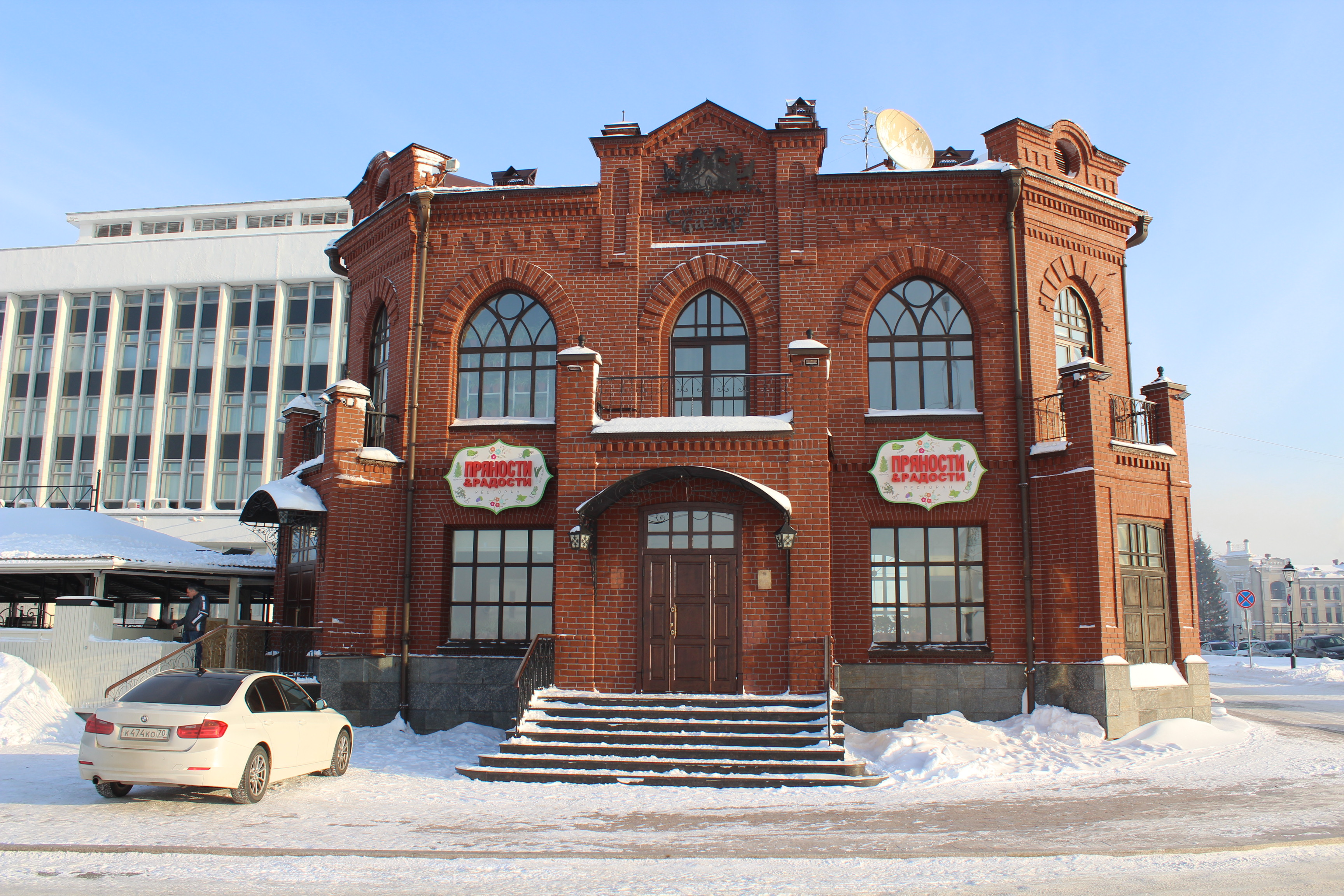 Открытие ресторана «Пряности&Радости» в Томске
