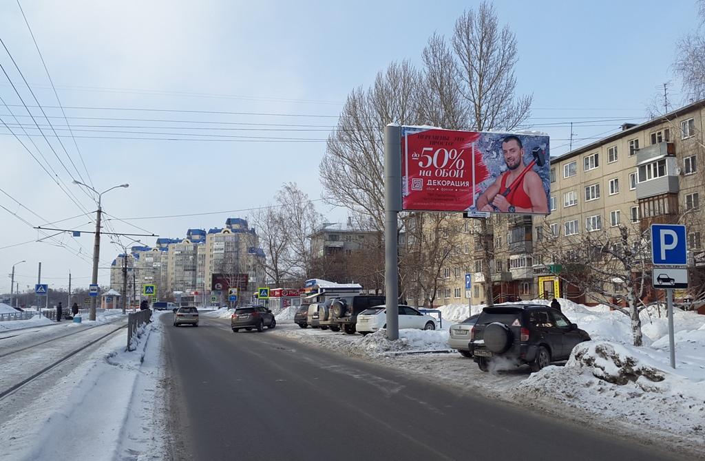 ул. Антона Петорова, 170