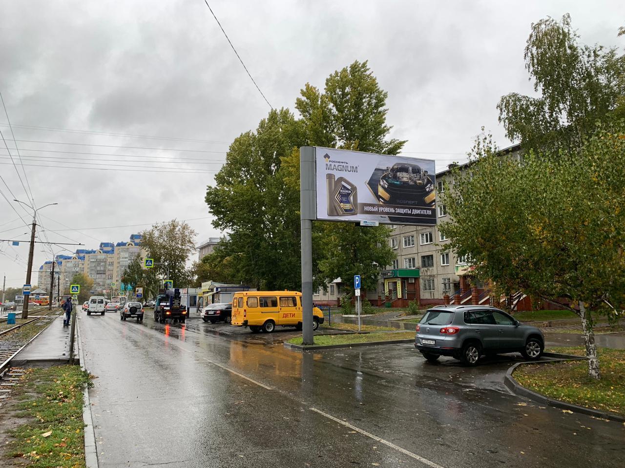 ул. Антона Петрова, 170