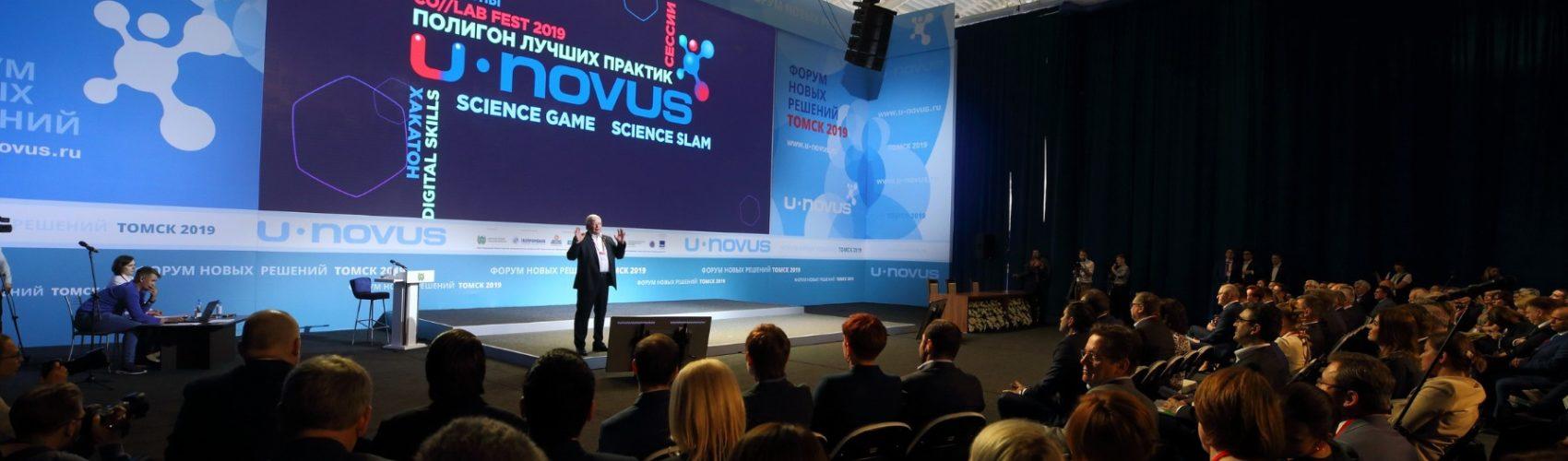 форум молодых ученых