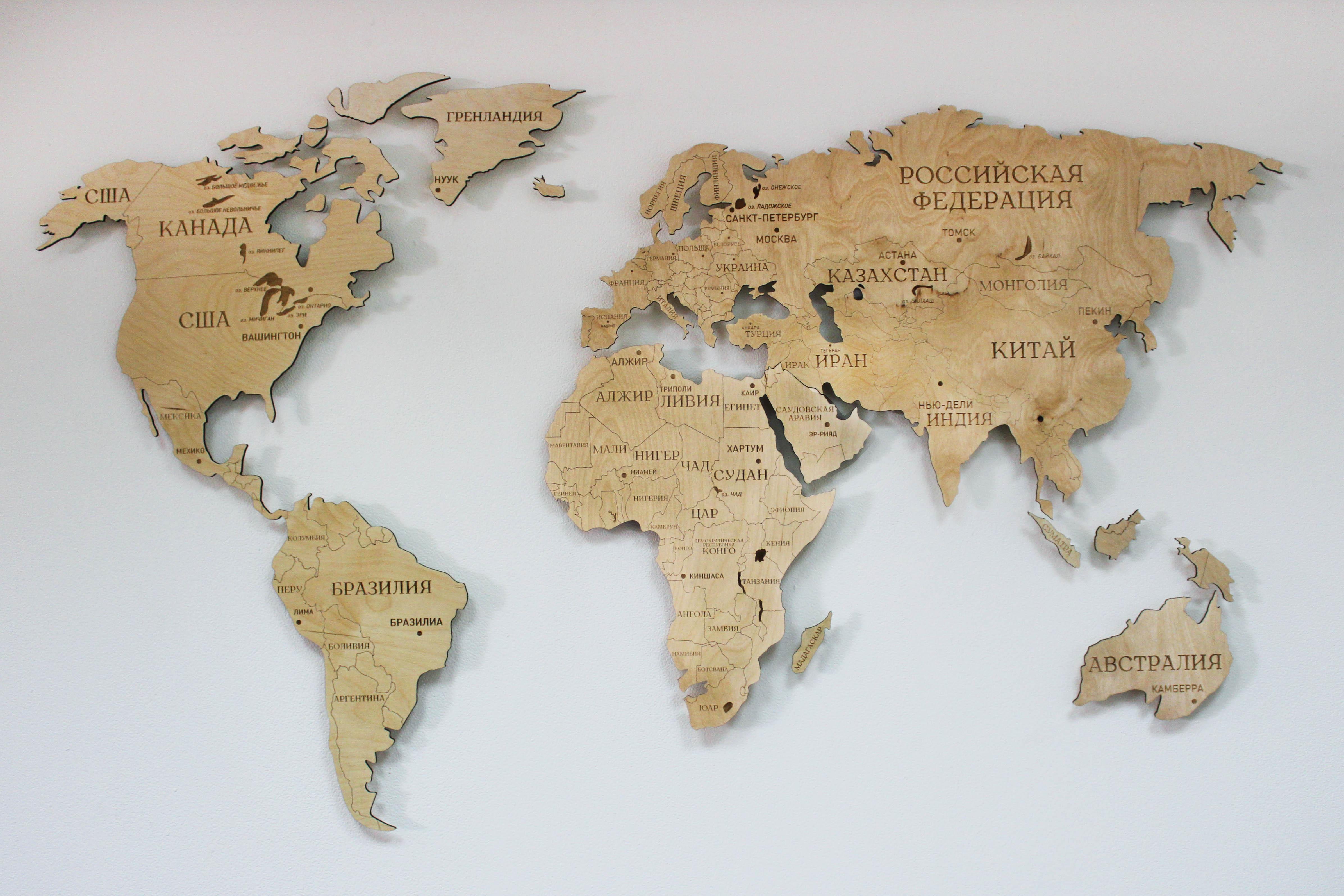 Интерьерные карты мира под заказ