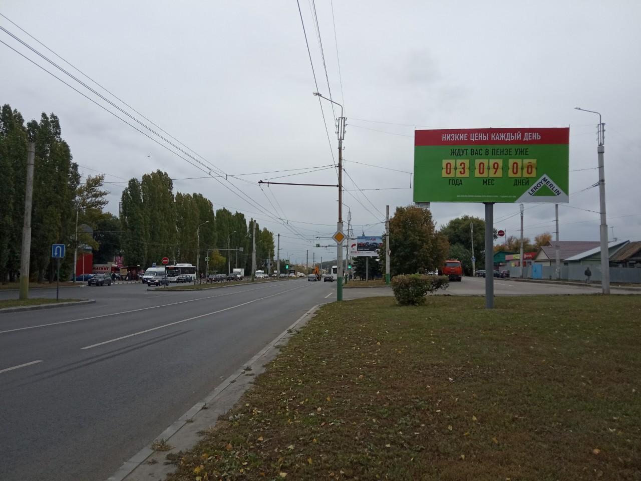 ул. 8 Марта - ул. Островского