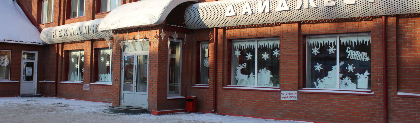 гирлянды на фасад здания
