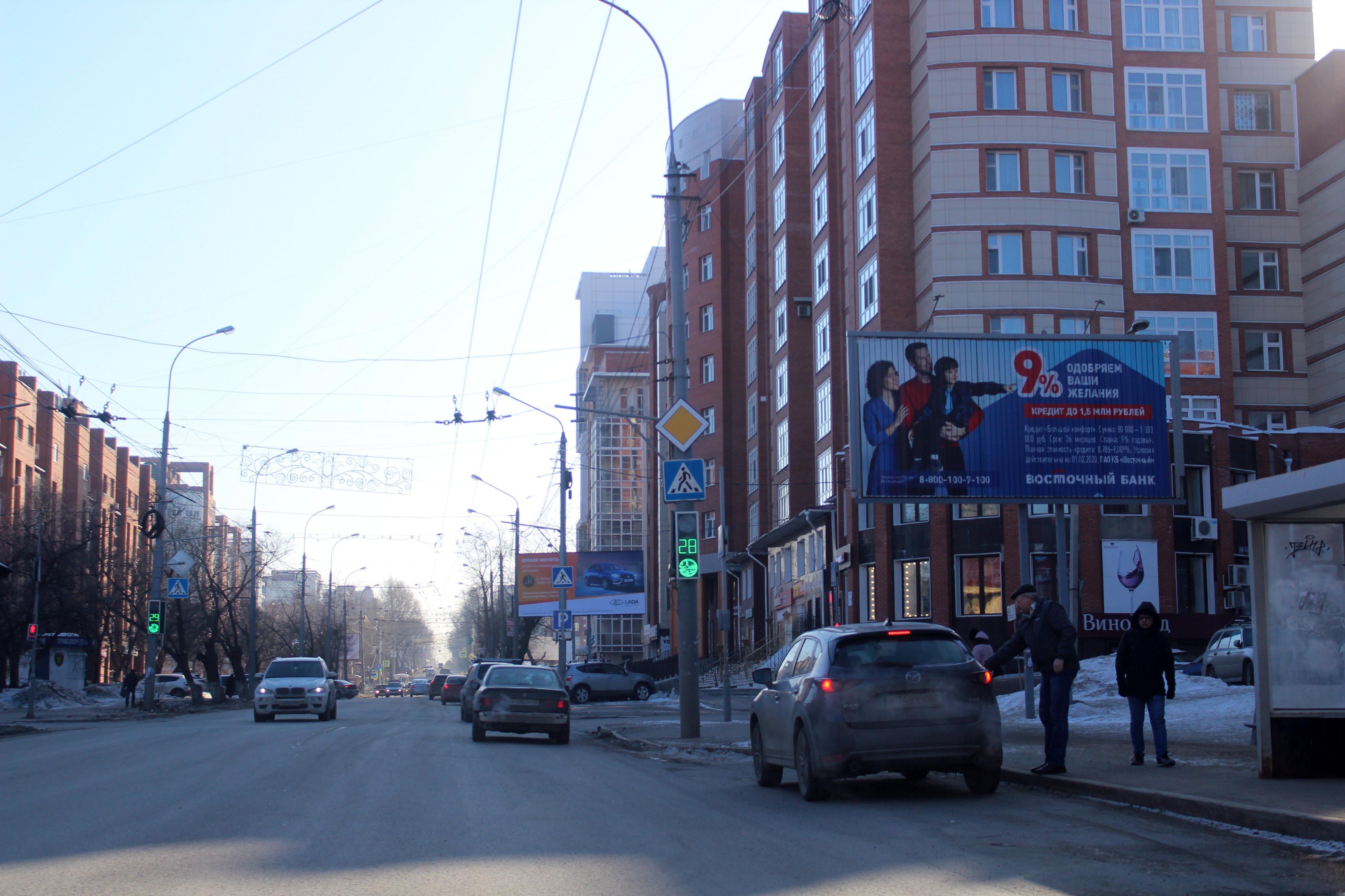 пр. Фрунзе, 23 - ул. Гоголя (призматрон)