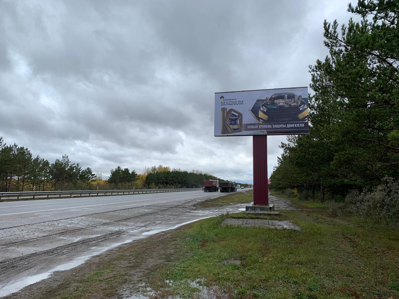 Правобережный тракт 5,5 км до города