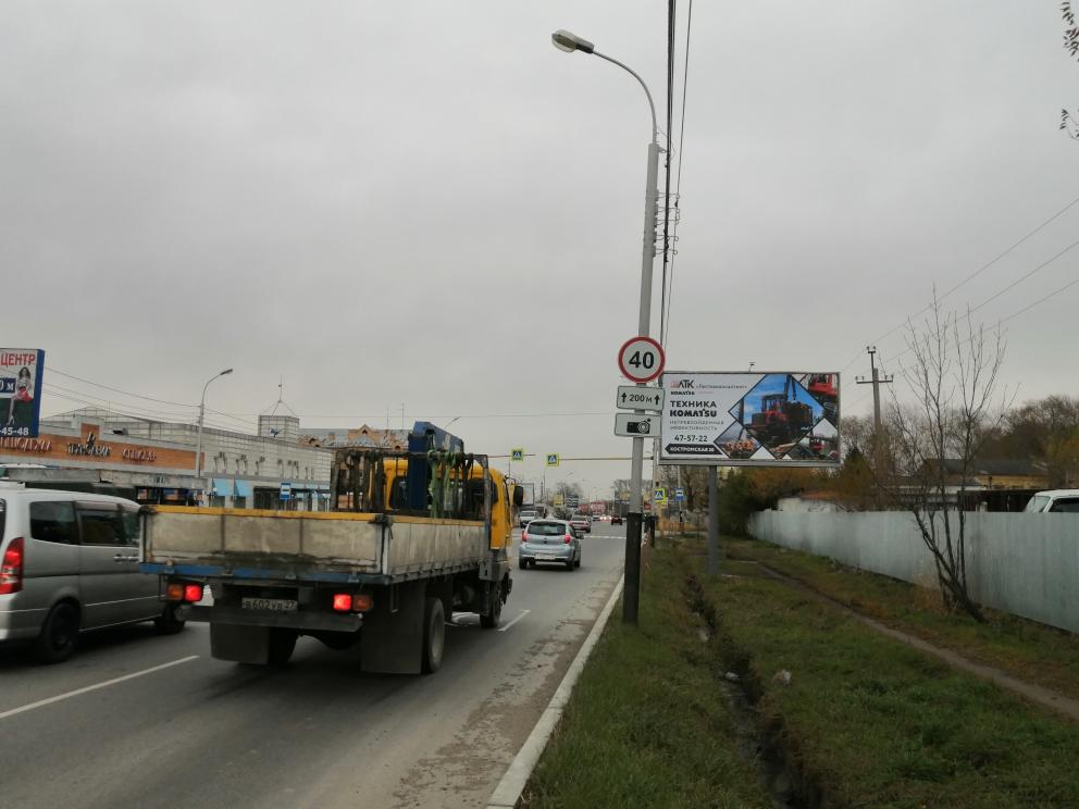 Восточное шоссе, 14б (напротив) - ул. Пермская