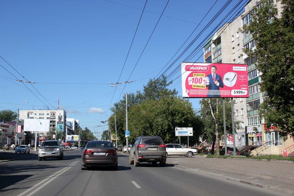 пр. Фрунзе, 120 (рынок)