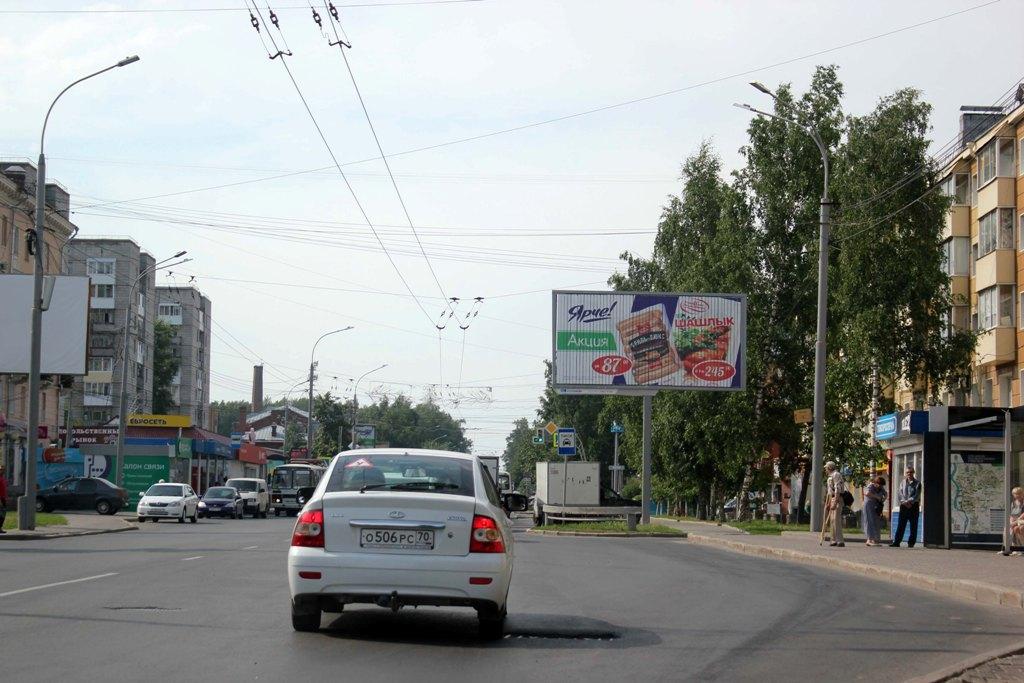 пр. Ленина, 10 - ул. Тимакова