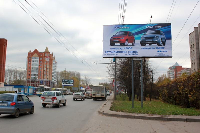 ул.Красноармейская, 135 (пл. Южная)