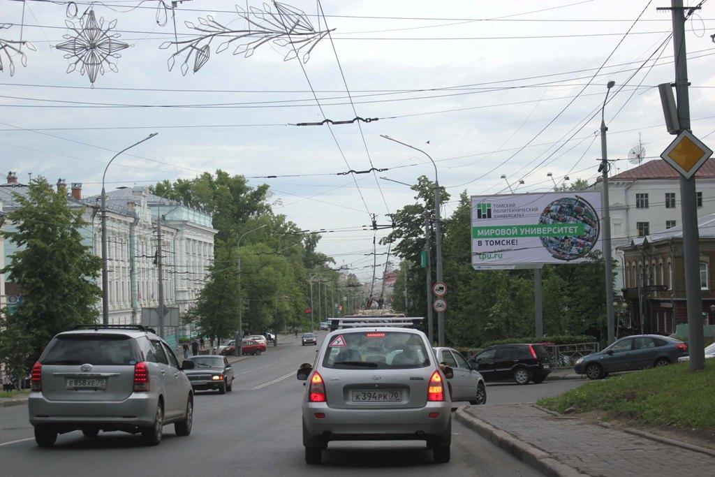 пр. Ленина, 45 - пр.Кирова, 2