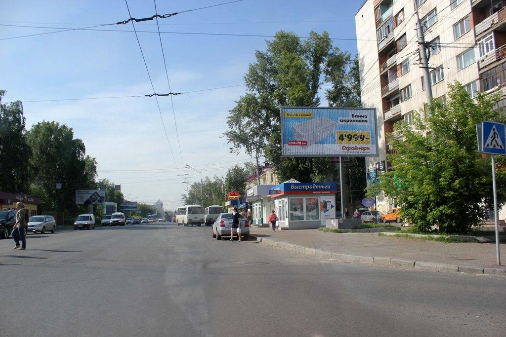 пр. Комсомольский, 53/1 - пр. Фрунзе (призматрон)