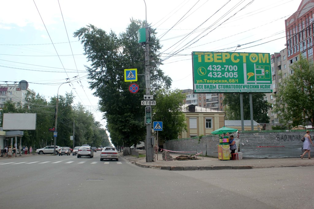 пр. Фрунзе, 59а - ул. Тверская