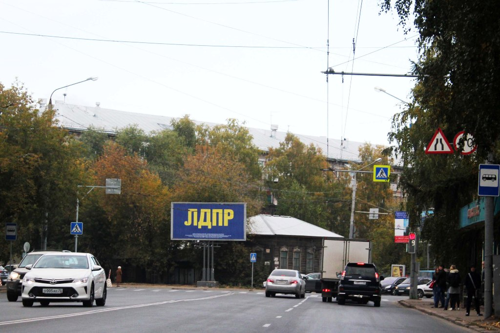 ул. Красноармейская, 99 - ул. Усова (призматрон)