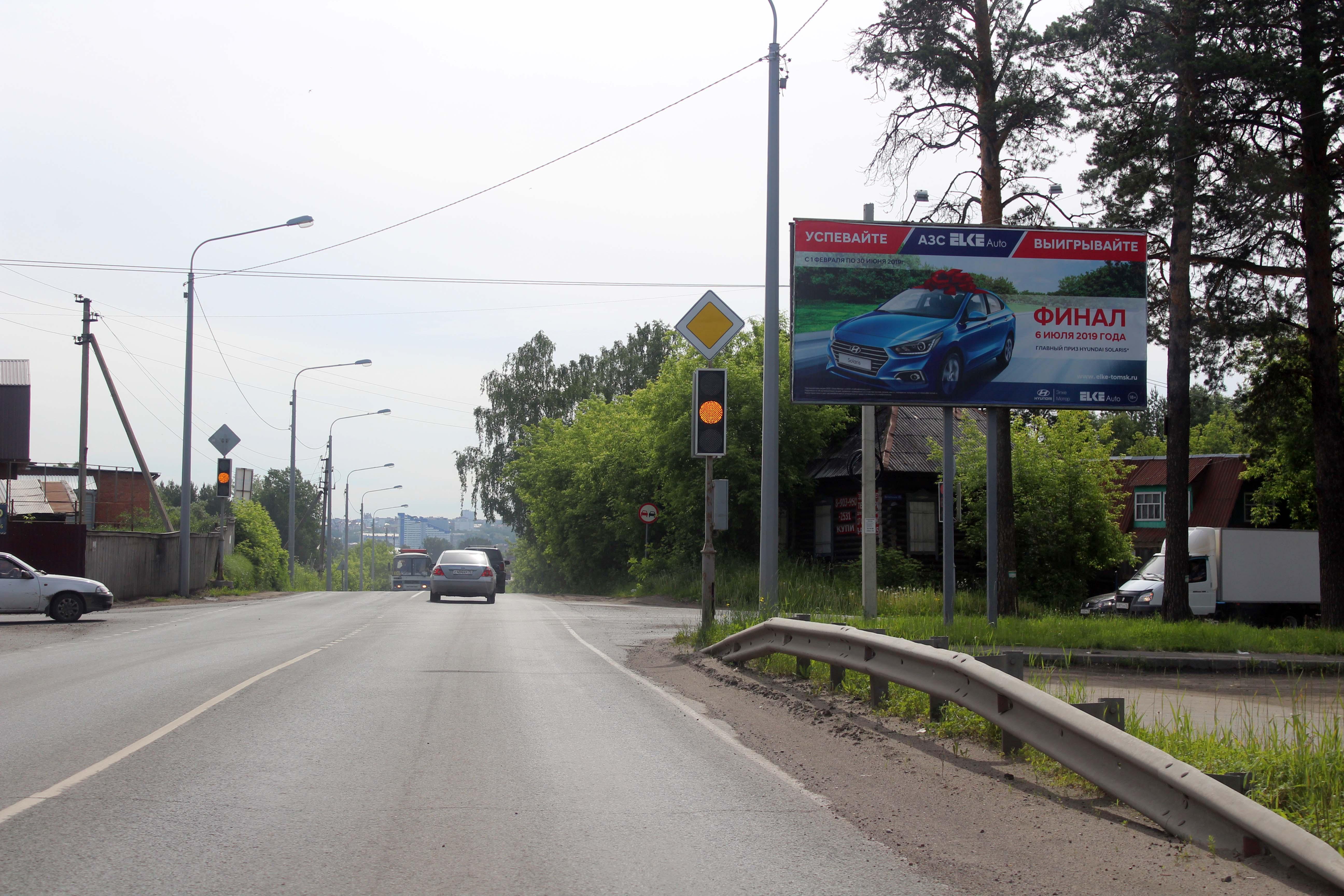 с. Тимирязево (рядом с Абрикосом)