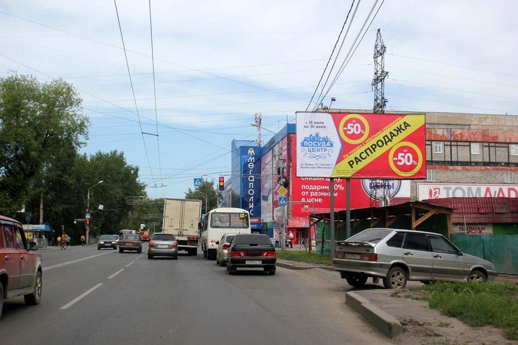 пр. Ленина, 215-ул. Бердская