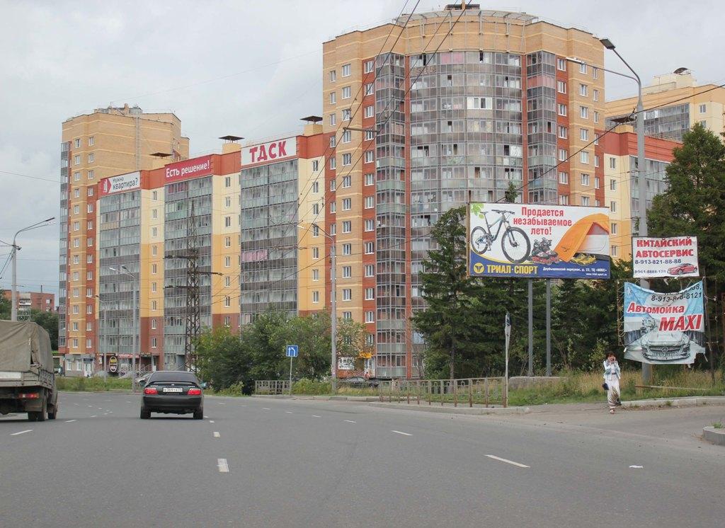 ул. Дальне-Ключевская, 16а – ул. Б. Подгорная